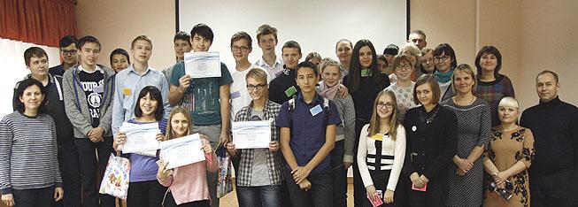 Энергоэстафета г. Челябинск Учебный центр