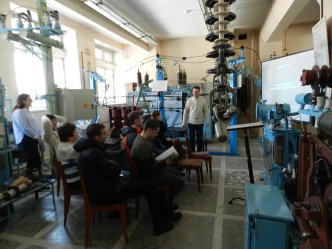 семинар Таврида электрик